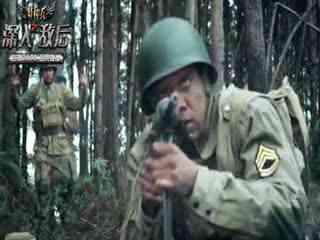 《特种兵之深入敌后》美国决定销毁黑匣子,日军借机挑衅