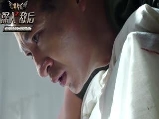 《特种兵之深入敌后》队友阵亡洪子杰落泪,无麻药手术看着都疼!