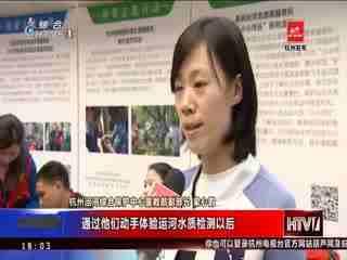 西湖景区首届志愿服务文化节开幕