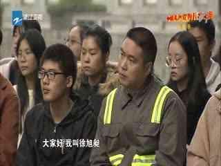 中国共产党为什么能Ⅲ_20181204_激荡 改革开放40年的浙江实践2