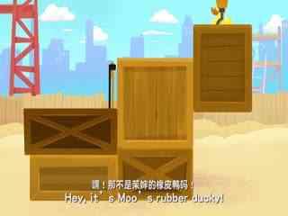 熊猫博士和托托 英文版 第8集