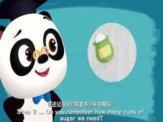 熊猫博士和托托 英文版 第4集