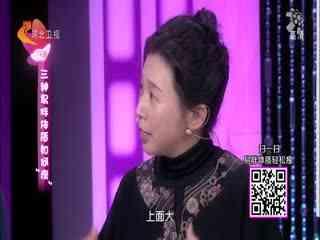 """美丽新风尚_20181212_三种易胖体质如何""""瘦"""""""