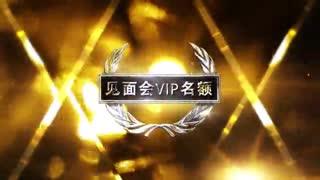 2018TVB明星见面会宣传片