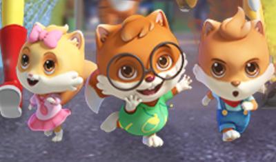 三只松鼠之松鼠小镇
