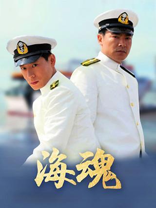 刀锋乱世情电视剧_电视剧/人文军旅