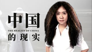 导演王潮歌:这是中国最真实的写照,娱乐至死不可怕