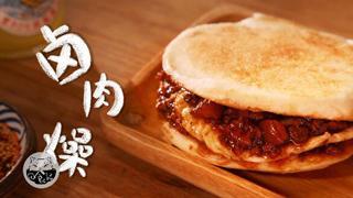日食记_20191025_卤肉燥x牛肉燥