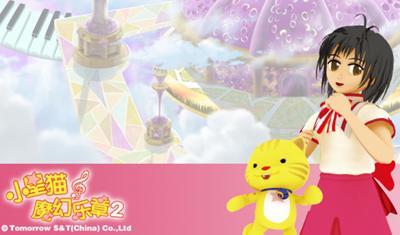 小星猫的魔幻乐章第二季