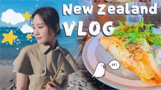 密子君_20190531_奇异果也能做菜?新西兰全水果盛宴的味道你想象不到!