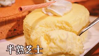 日食记_2010619_半熟芝士&水果茶
