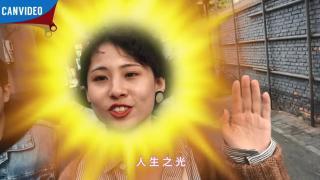 钱千千的正经生活_20190212_北京胡同美食记
