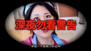 钱千千的正经生活_20190326_海棠湾威斯汀DAY1