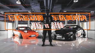 金属计划第一季_20190608_GT86 VS MX5,日系运动跑车选美对决