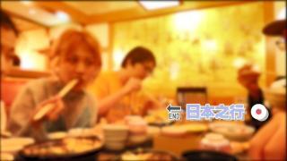 日本冲绳Vlog day2