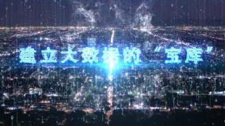 """对话新时代_20190815_齐红威:建立大数据的""""宝库"""""""
