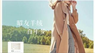 对话新时代_20190815_高茂成:昭友羊绒百年梦