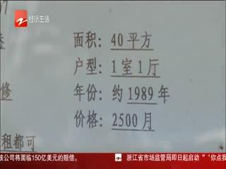 经视新闻_20190106_经视新闻(01月06日)