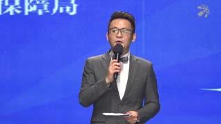 "2019SS杭州时尚周:2018""艺尚小镇""杯余杭区服装设计技能大赛"