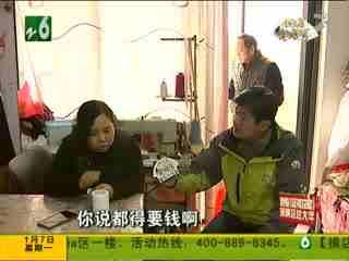"""钱塘老娘舅_20190107_为了""""贴补""""子女导致的夫妻分居"""
