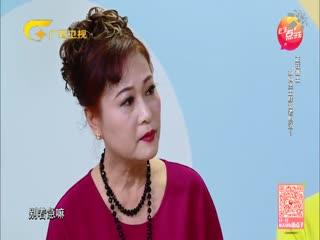 超级点子王_20190107_如何煲出鲜甜老鸭汤?