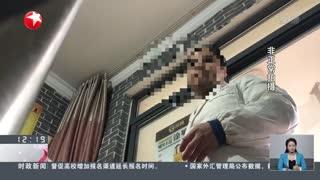 上海查处一家以权健名义经营业务门店