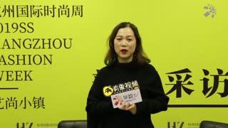 2019SS杭州时尚周采访:老陆