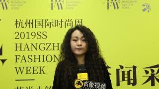 2019SS杭州时尚周采访:设计师丁洁
