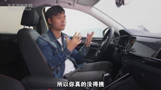 """V体验_20181215_""""探""""字辈中的新贵 陈驰试驾一汽——大众探岳"""