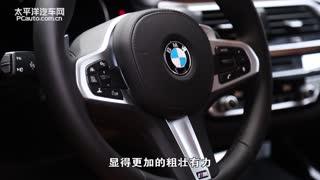 V体验_20181015_国产不加长仍担当 陈驰试驾全新华晨宝马X3
