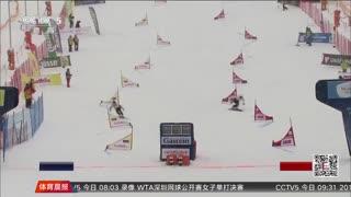【单板滑雪】单板滑雪世界杯中国选手止步首轮