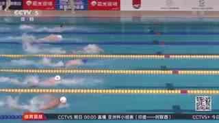 【游泳】全国春季游泳锦标赛浙江落幕