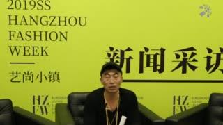 2019SS杭州时尚周采访:设计师王斌