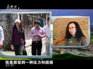 钱塘论坛_20190112_乡村振兴与生力军培育