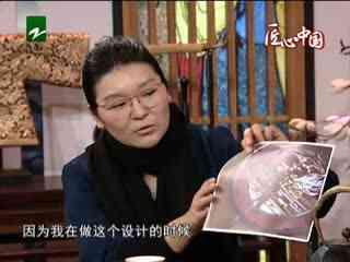 午夜说亮话_20190112_匠心中国(01月12日)
