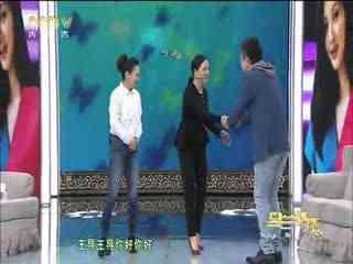 """马兰花开_20190113_陶慧敏:不老的""""小白菜"""""""