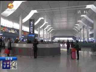 新闻晚高峰_20190115_春节旅游市场供需两旺 甘肃十大主题产品迎客来
