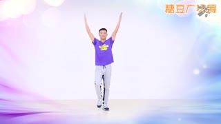 糖豆广场舞课堂_20190216_《YMCA》