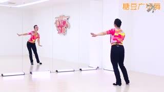 糖豆广场舞课堂_20190302_《彝族打跳歌》