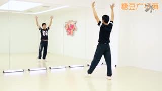 糖豆广场舞课堂_20190225_《快乐崇拜》