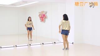 糖豆广场舞课堂_20190301_《叩叩》