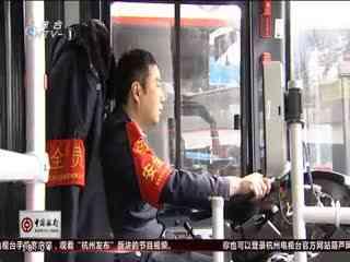 杭州新闻60分_20190116_杭州新闻60分(01月16日)