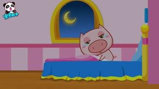 宝宝巴士儿歌之欢乐猪猪年 第5集