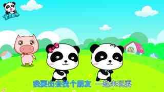 宝宝巴士儿歌之欢乐猪猪年 第3集