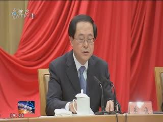 杭州新闻联播_20190117_杭州新闻联播(01月1日)