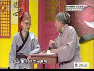 开心茶馆_20190117_来福问卜1