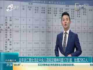 九点半_20190117_杭州秋涛路景昙路交叉口 35路公交车撞死一人