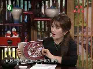 午夜说亮话_20190117_匠心中国(01月17日)