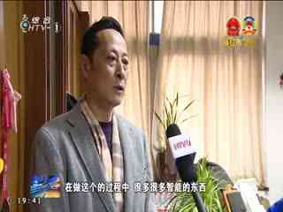 杭州新闻联播_20190118_杭州新闻联播(01月18日)