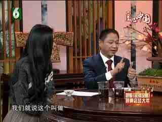 午夜说亮话_20190118_匠心中国(01月18日)